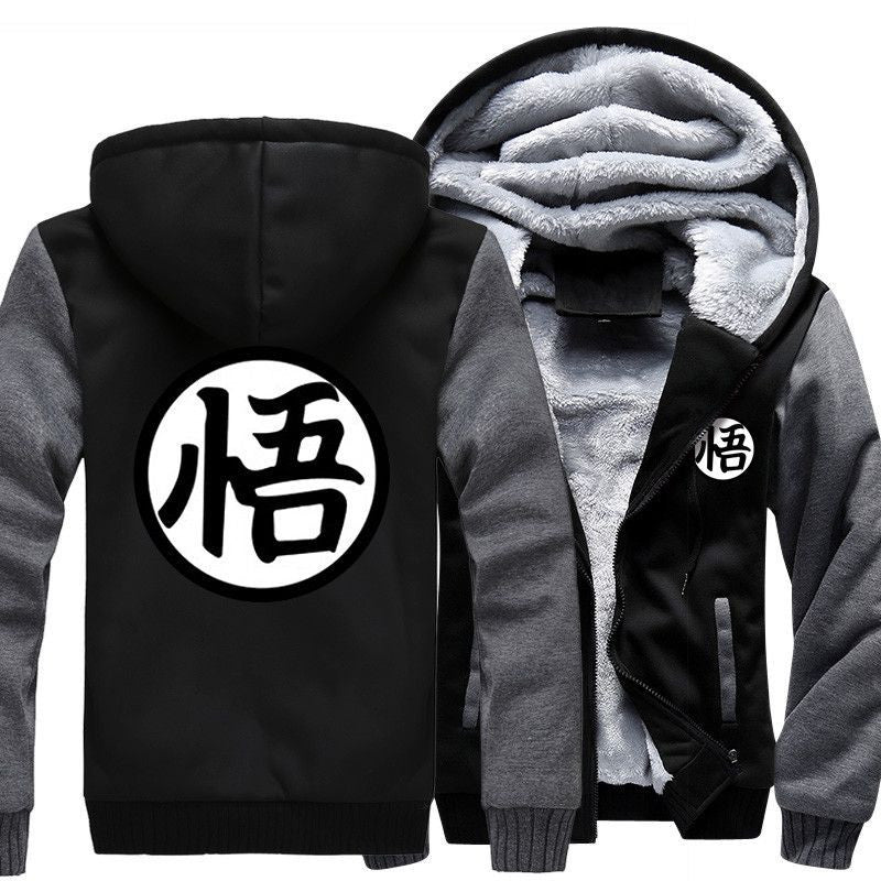 Dragon Ball Z - Goku Training Symbol - Thick Zip-up Hoodie Jacket - Grey-Hoodie Time - Anime and Gaming Hoodies