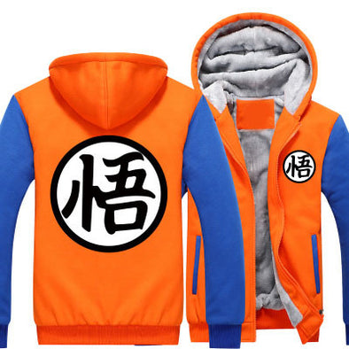 Dragon Ball Z - Goku Training Symbol - Fleece jacket hoodie zip-up - Anime and Gaming Hoodies