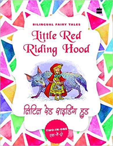 bilingual-fairy-tales:-little-red-riding-hood