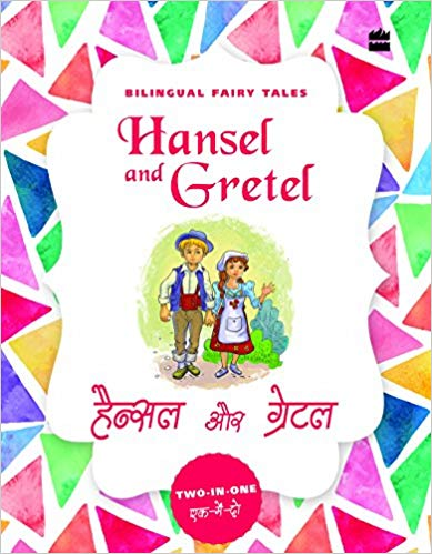 bilingual-fairy-tales:-hansel-and-gretel