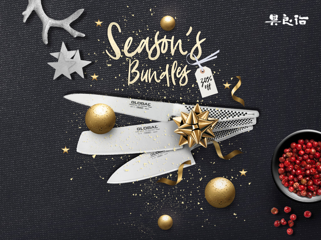 Christmas 2018 Special — Save 20% Off Global Knives!