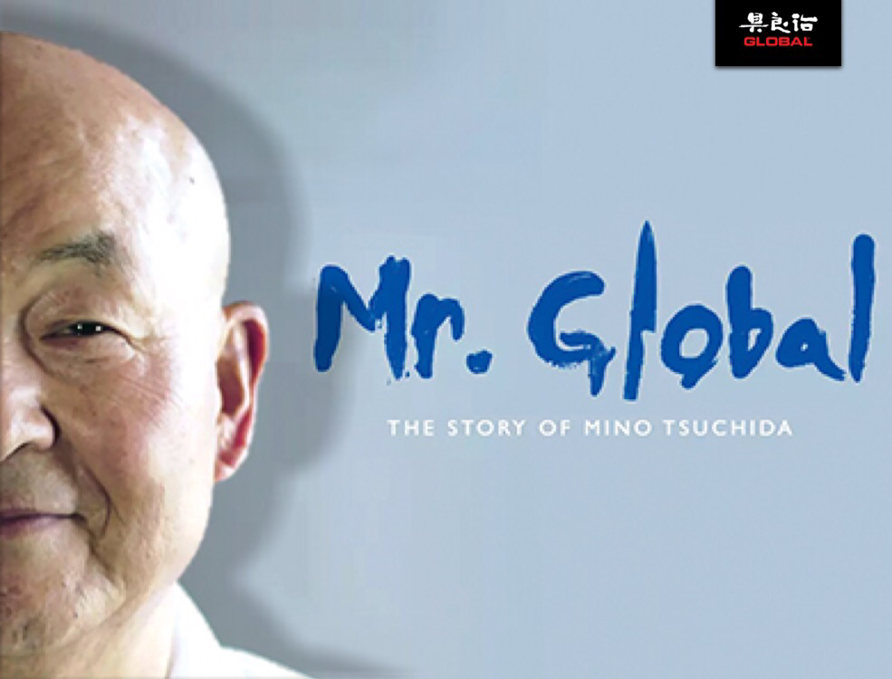Introducing Mino Tsuchida, the face of Global®