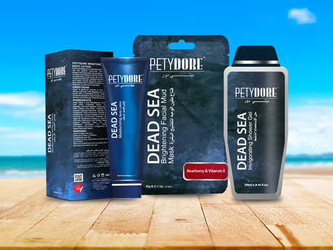 Petydore Gift Set 1