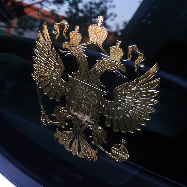 Coat of Arms of Russia Metal Decal