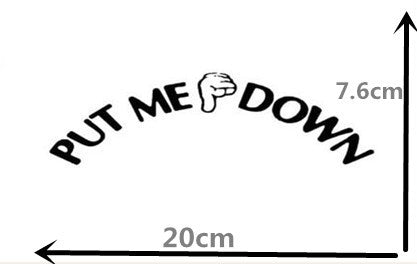 PUT ME DOWN Toilet Decal