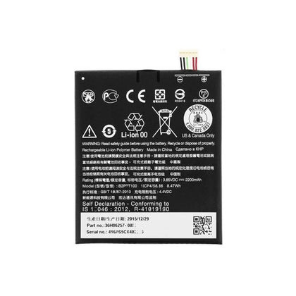 Battery for HTC 626S, Parts, Mobilenzo, MobilEnzo