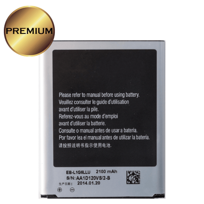 Battery for GALAXY S3 (Zero Cycle) (Premium)