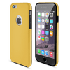 Classy 360 Case for iPhone 7 /8 - Gold