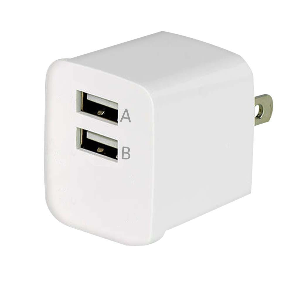 Dual Port USB Wall Charger (Travel Adapter) 2.1A - White