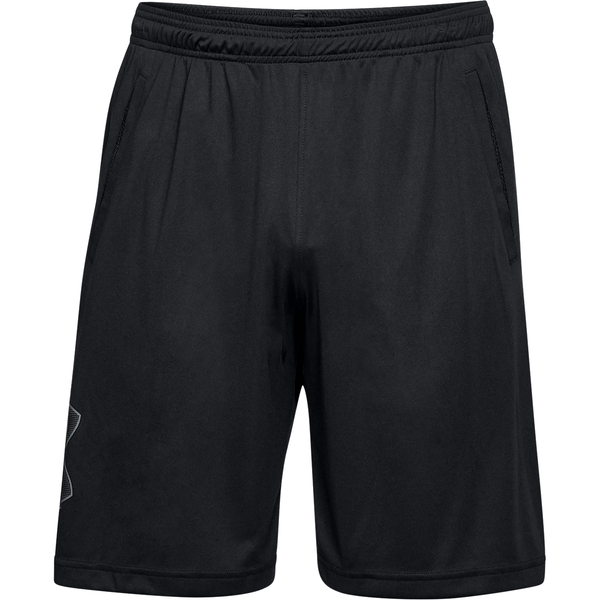 b1b527ff23 Under Armour Promotional Men's Shorts   Under Armour Shorts