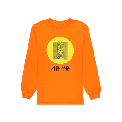 Pleasures Global Long Sleeve T-Shirt - Rule of Next Apparel