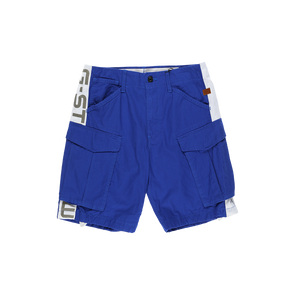 G-Star RAW Rovic Moto Relaxed Shorts - Rule of Next Apparel