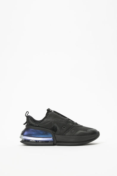 Nike Air Max Up NRG - Rule of Next Footwear
