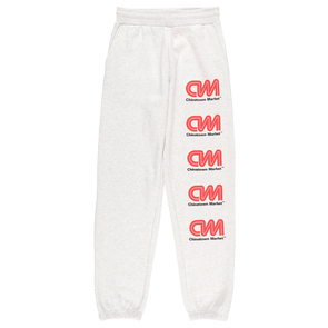 Chinatown Market Most Trusted Sweatpants - Rule of Next Apparel