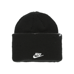 Nike Cuffed Beanie - Rule of Next Accessories