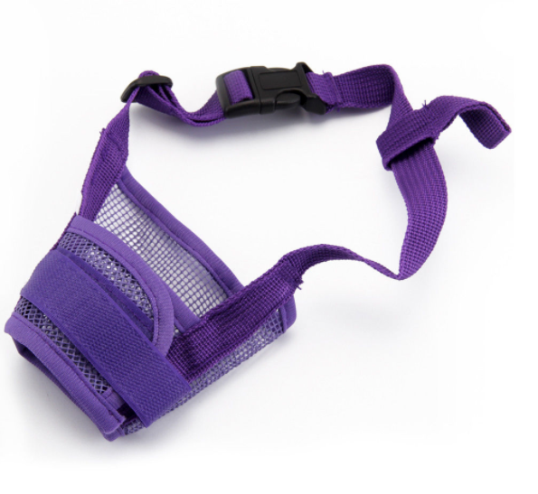 Adjustable Mesh Grooming Muzzle
