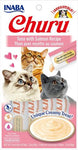 Inaba Churu Puree Cat Treats - Tuna with Salmon Recipe