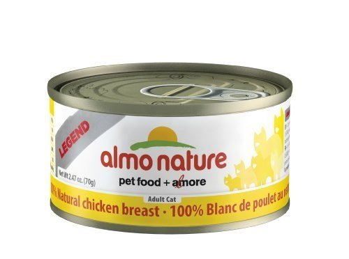 Almo Nature HQS Natural Cat Food (Wet) - Chicken Breast in Broth