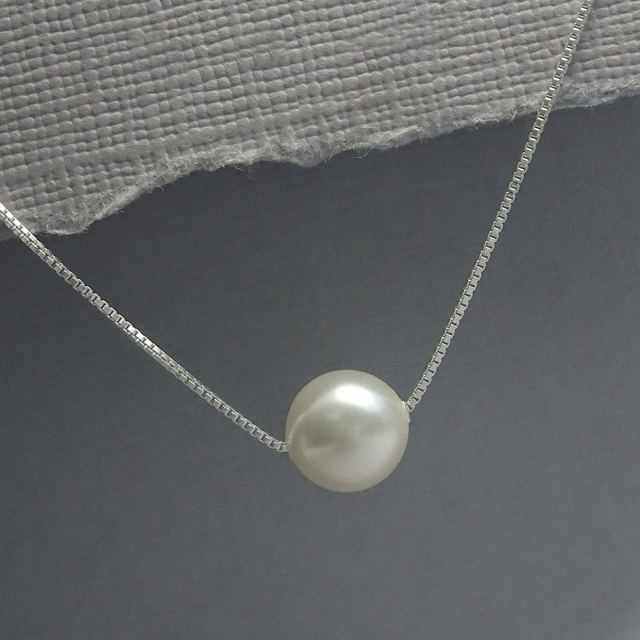 ivory floating pearl necklace