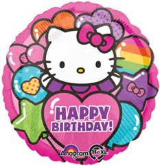 "18"" HELLO KITTY RAINBOW HAPPY BIRTHDAY FOIL BALLOON (81)"