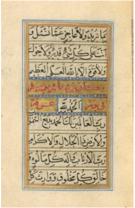 Islamic-Book-Binding