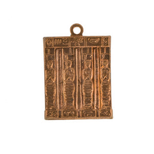 RESTOCK Vintage Egyptian Revival Table Hieroglyphics Figures Brass Stamping 15x12mm (1 piece) 177V5