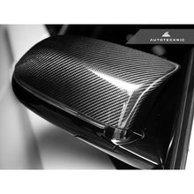 AUTOTECKNIC CARBON FIBER REPLACEMENT MIRROR COVERS - F85 X5M - AEUROPLUG
