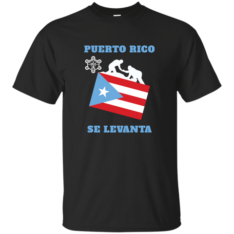 Puerto Rico Se Levanta G200 Gildan Ultra Cotton T-Shirt - PR FLAGS UP