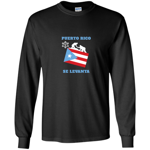 Puerto Rico Se Levanta G240 Gildan LS Ultra Cotton T-Shirt - PR FLAGS UP
