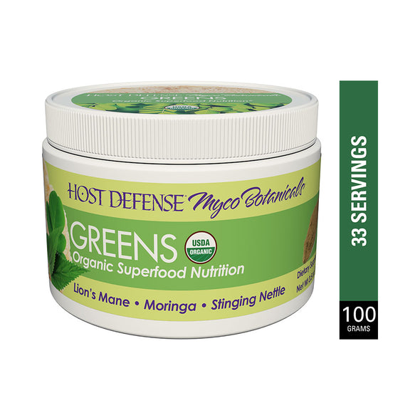 MycoBotanicals® Greens Powder - Host Defense Mushrooms