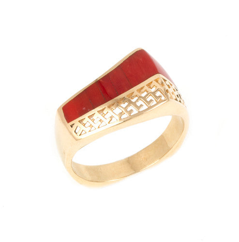 14k Gold Coral Inlaid Ring