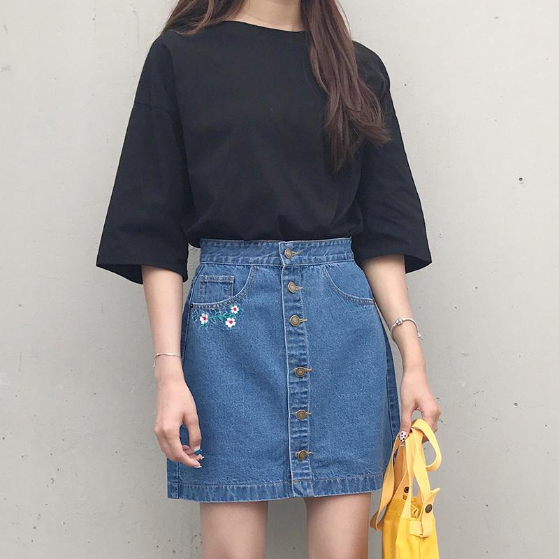 DAISY EMBROIDERY DENIM SKIRT