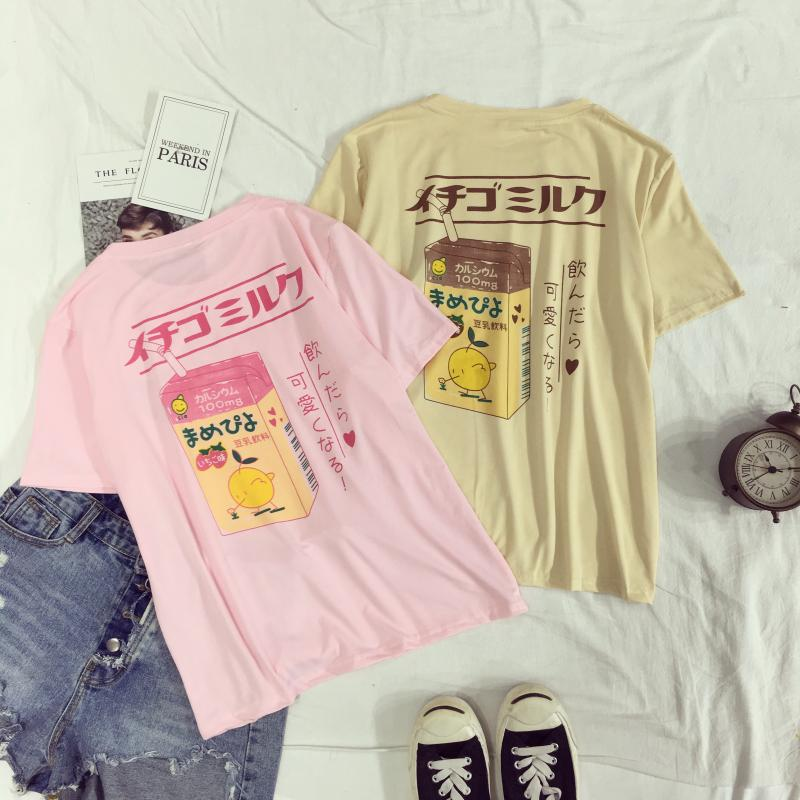 Milk Kawaii T-Shirt - Shop Minu (shirt) Korean Aesthetic Apparel & Accessories