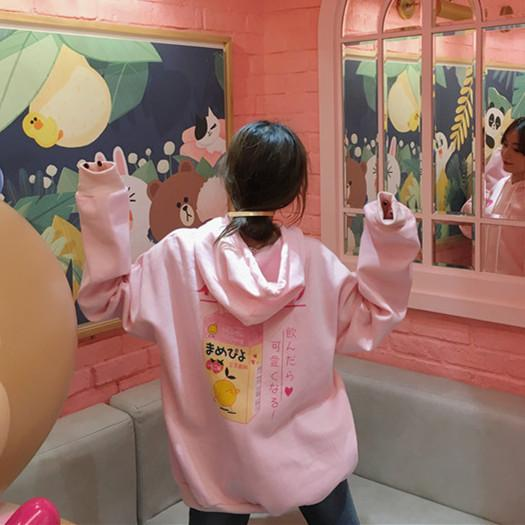 Milk Hoodie - Shop Minu (HOODIE) Korean Aesthetic Asian Women's Fashion