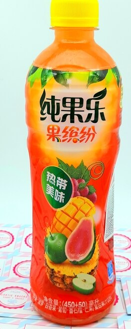 Tropicana - Tropical Juice (CHINA)