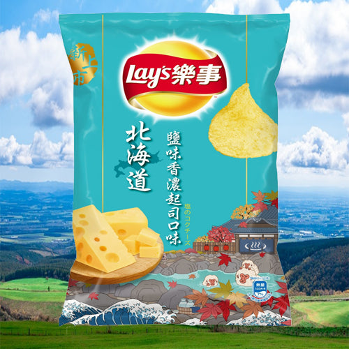 Lay's - Salted Cheese