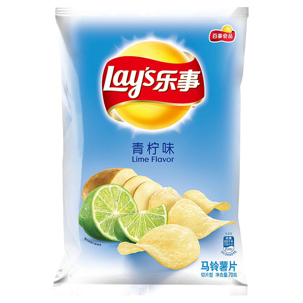 Lays - Lime (CHINA)