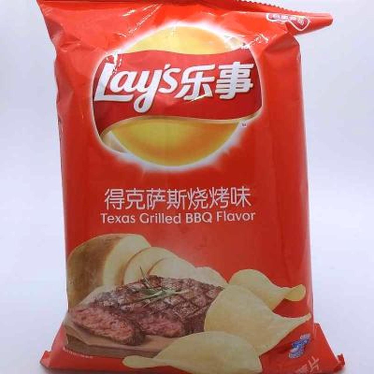 Lays Texas Grilled BBQ (China)
