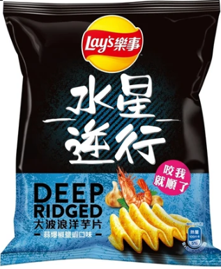 Lays Deep Ridged (China)