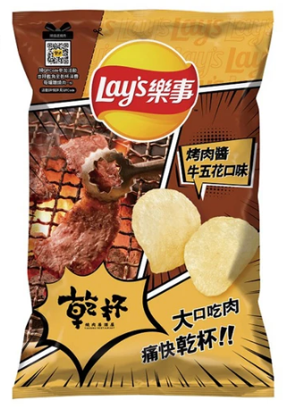 LAY'S Potato Chips (BBQ Sauce Beef Flavor) 81g
