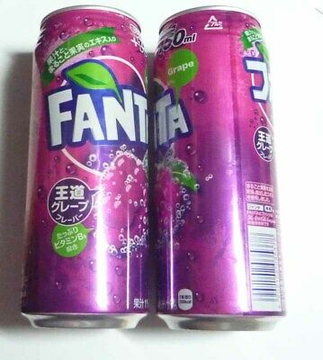 Fanta Grape Japan (cannette)