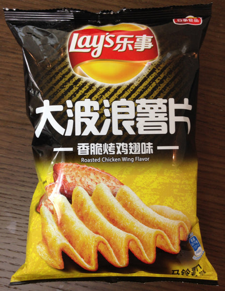 Lays - Roasted Chicken WIng (CHINA)