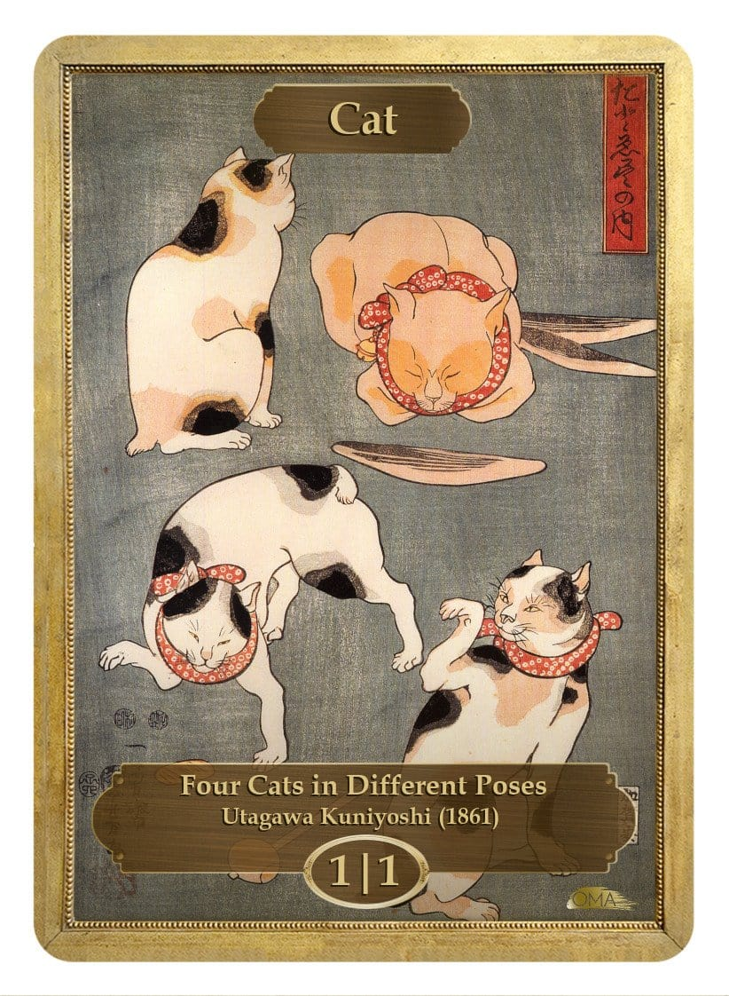Cat Token (1/1) by Utagawa Kuniyoshi