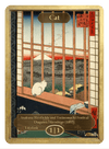 Cat Token (1/1 - Lifelink) by Utagawa Hiroshige - Token - Original Magic Art - Accessories for Magic the Gathering and other card games