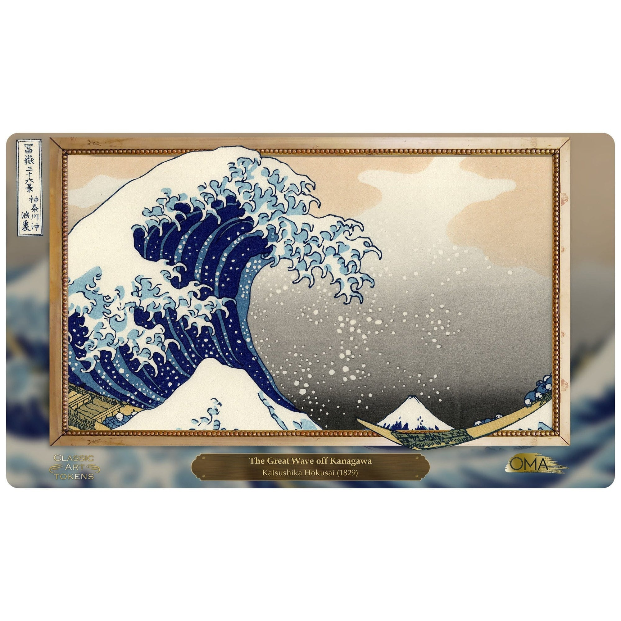 b93b0f20db629 Elemental Playmat by Katsushika Hokusai - Playmat - Original Magic Art -  Accessories for Magic the