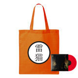 Thundercat Keikogi Tote + It Is What It Is Red Vinyl Bundle