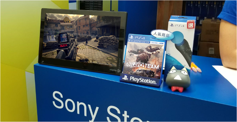 Case Study: PlayStation Asia Announces New Games Using Nixplay Signage