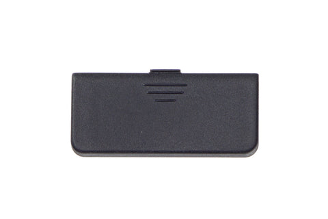 SH BD1 Battery Door (Small)