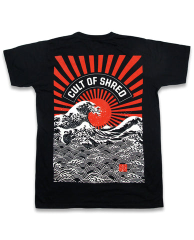 Loose Riders Rising Sun T-shirt