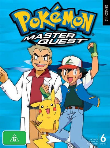 Pokemon: Season 5 - Master Quest